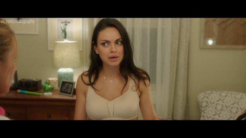 Мила Кунис (Mila Kunis) в фильме Очень плохие мамочки (Bad Moms, 2016, Джон Лукас, Скотт Мур) 1080p