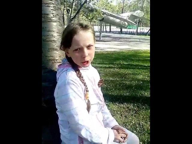 Алиса Курчева читает стихотворение Е Самариной Мы помним