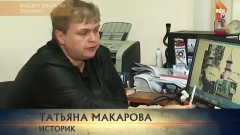 БЕСЫ ЗАФИКСИРОВАННЫ АППАРАТУРОЙ Вышел Ежик Из Тумана