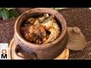 Как Очень Вкусно Приготовить Курицу Гарнир и Накормить Всех Гостей Chicken Recipe