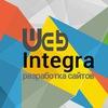 Webintegra