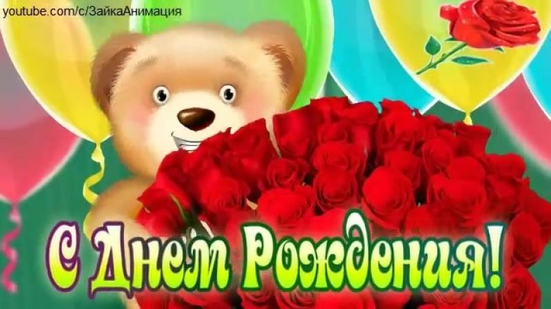 ZOOBE zajka Pozdravlenie S Dnyom Rozhdeniya