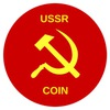 USSRCOIN