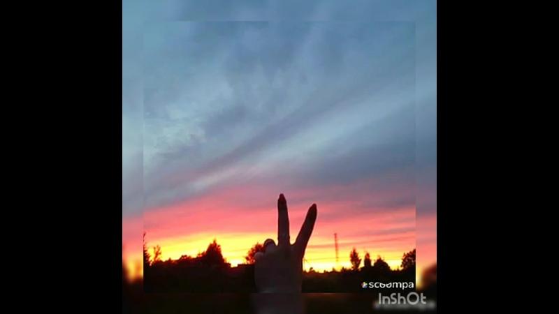 Небо наш общий друг