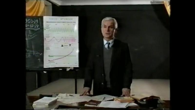 КОБ Зазнобин В.М. 24.01.1997 г.