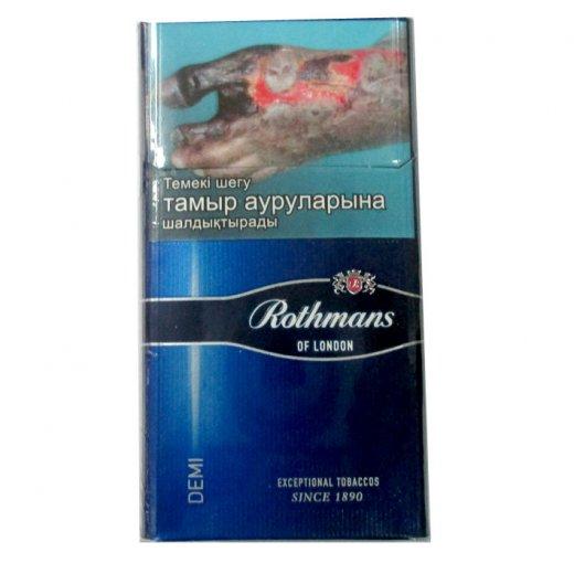 Купить сигареты в вк дешевые сигареты оптом цены
