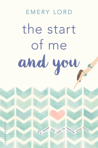emery lord - the start of me and you retail