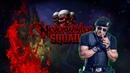 18! Neverwinter Nights Siala - Неудержимые 2 сезон - 4 серия