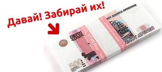 кредит онлайн на деньги как рассчитать кредит отп банка
