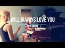 I will always love you. Репетиция. BY ANIRA