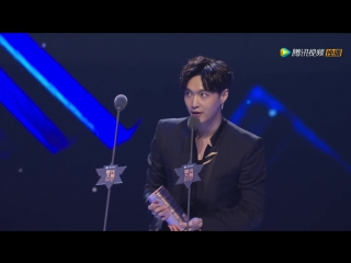 171203 EXO Lay Yixing @ Tencent Video Star Award  ALBUM OF THE YEAR
