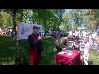 9 мая (г.Лепель) - ВЕЩИЙ СОН - Н.Ершов