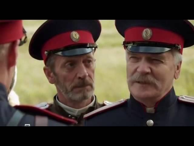 Казак художественный фильм о современных казаках