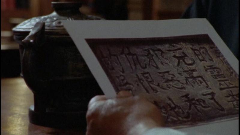 Полтергейст Наследие Poltergeist The Legacy 1 сезон 14 эпизод 1996