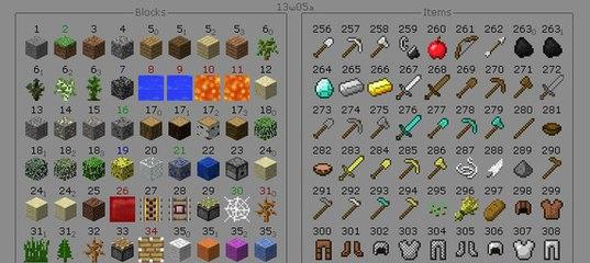 ид предметов и блоков в майнкрафт #9
