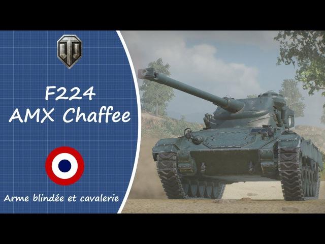F224 AMX Chaffee
