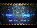 Обзор Нейросети Briastorm
