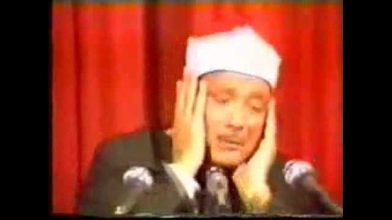 Abdulbasit Abdussamed Kur'an ı Kerim Ziyafeti 5