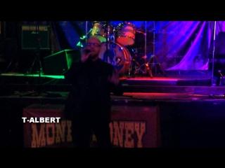 Товарищ альберт концерт