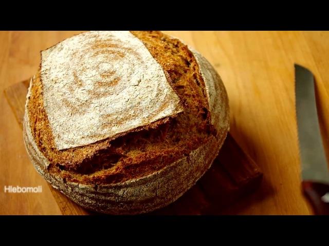 100% Пшеничный цельнозерновой хлеб на закваске