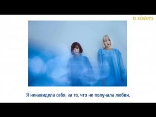 FSG NS Bolbbalgan4 - To My Youth рус. саб