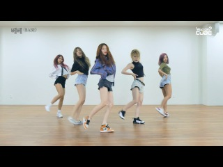 HyunA - BABE (Choreography Practice Video)