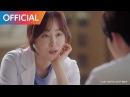 낭만닥터 김사부 OST Part 2 해빈 구구단 HAEBIN gugudan Forever Love MV