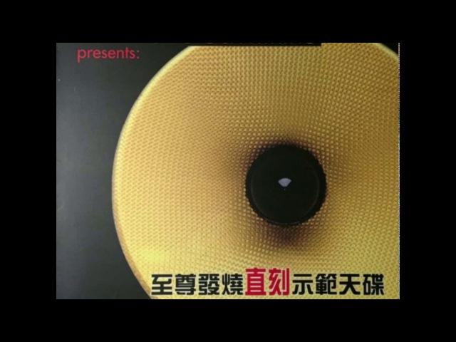 VA Bowers Wilkins Very Audiophile New Recordings