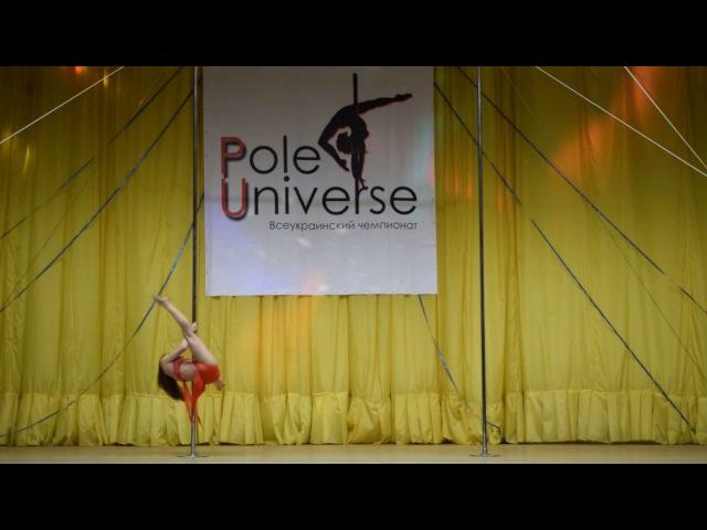 Шепшук-Антипова Юлия Perfect Studio, г.Харьков 3 место взрослые профессионалы Pole Universe 2016