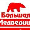 Bolshaya Medveditsa