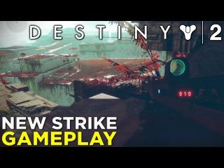 Destiny 2 STRIKE: Inverted Spire —