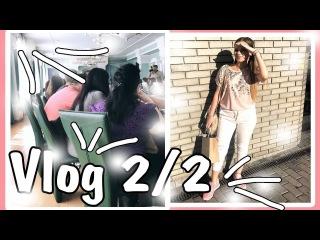 Поступление в Самом Разгаре | (Vlog 2/2)