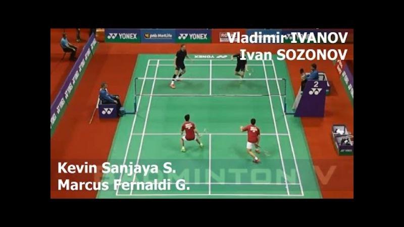 Kevin Sanjaya SUKAMULJO Marcus Fernaldi GIDEON vs Vladimir IVANOV Ivan S Badminton 2017 IndiaO QF