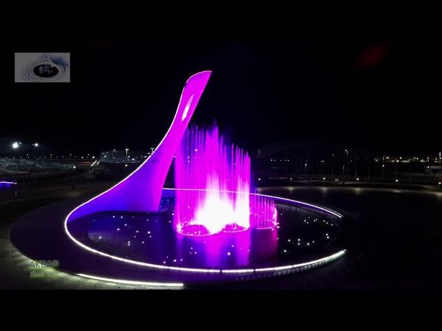 Новогоднее Попурри аэромикс версия поющий фонтан Сочи Олимпийский парк