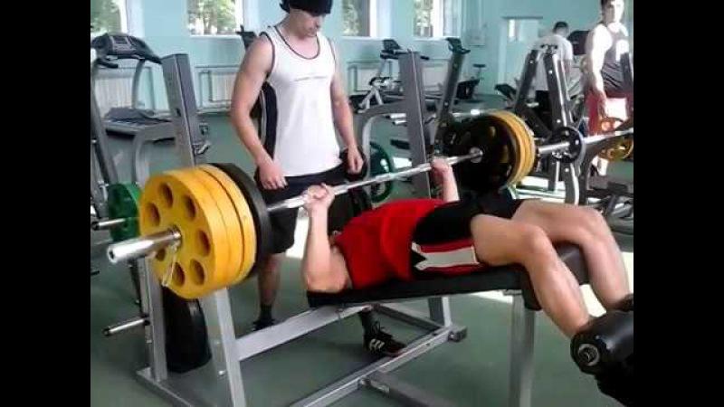 02 июня СК Блюминг Обратнонаклонный жим лёжа 140 кг х 5