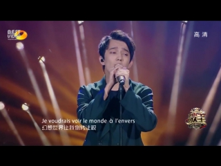 Димаш Кудайбергенов - SOS d'un terrien en détresse.I am a singer