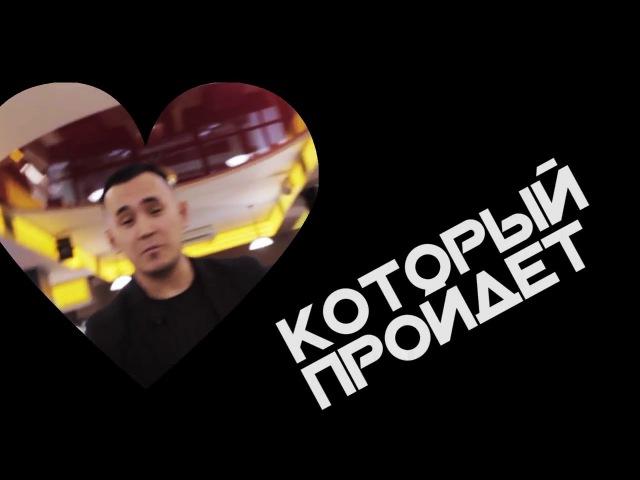 Приглашение на концерт Рустама Боджаева 14 фев
