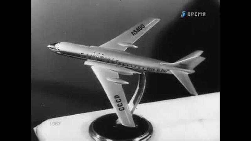 Летопись полувека 1957 документально публицистический сериал
