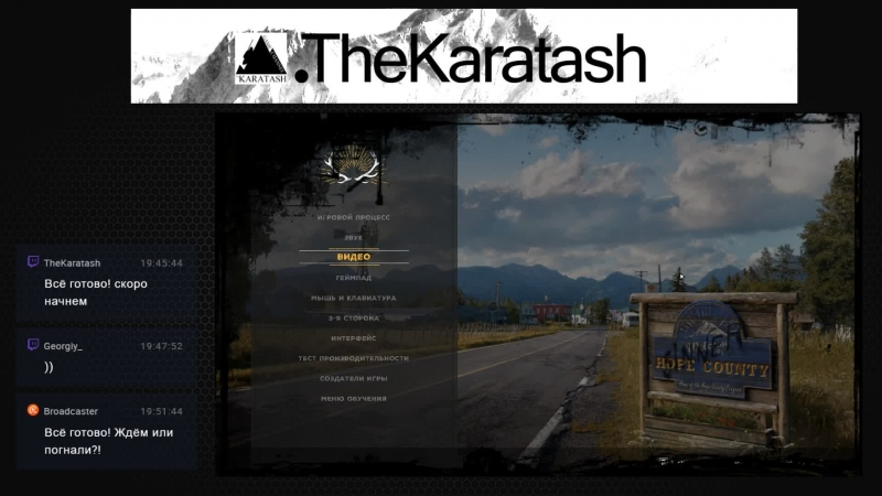 Добро пожаловать в Эдем Far Cry 5 Karatash