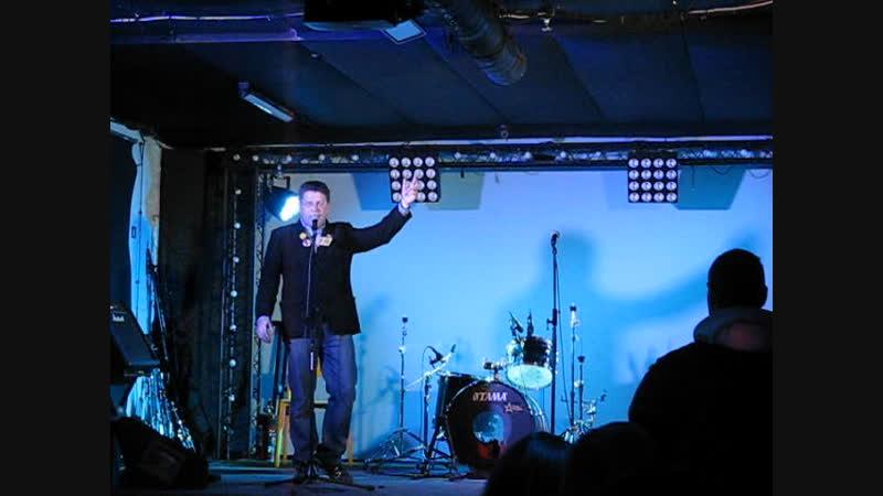Организатор Прыжка И Эпанаев читает стихи и объявляет Кукольный театр ВидеоМИГ
