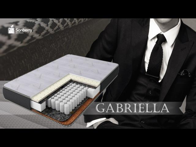 Матрас Gabriella Габриэлла от фабрики Sonberry