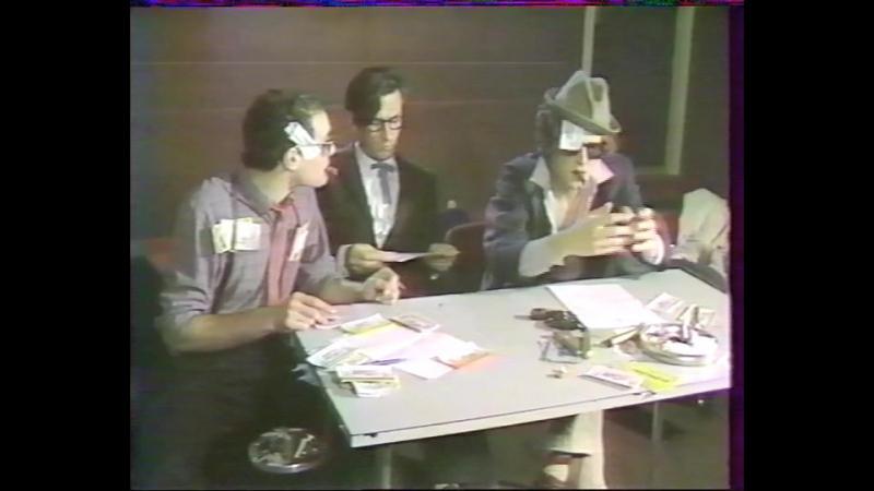 Laurent Boutonnat - Presse - Citron - 1984 - Part 2