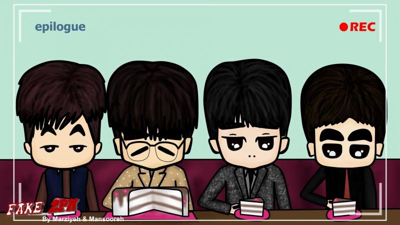 Fake 2PM - Minjuns Birthday Gift