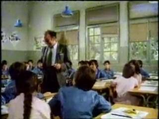 Оскар, Кина и лазер((Oscar, Kina y el Laser (1979) фэнтези комедия дети в кино