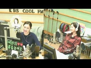 Kim Yewon's Volume Up  ~ Lee Chung Ah