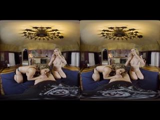 Angel Smalls, Rachel Roxxx Real Estate