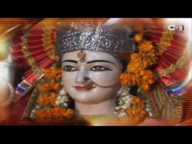 Ambe Tu Hai Jagdambe Kaali Narendra Chanchal Ambe Maa Aarti Mata Aarti Bhakti Song