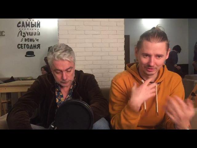 №10 Аркадий Морейнис и Виталий Хитров в Хорошей Республике