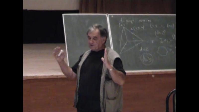 Теоремы Минковского о параллелоэдрах Николай Долбилин