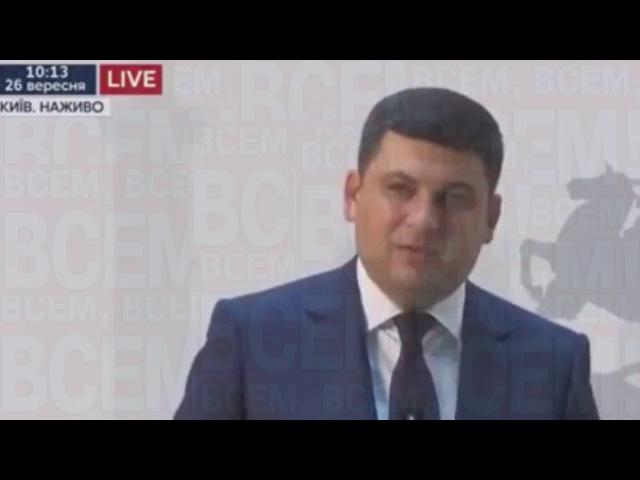 Гройсман - Нема жодної країни у Європі, яка б так економічно зростала, як Україна!